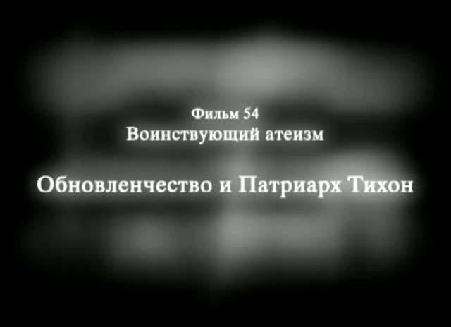 ����������� 1 �� 10 ��� ������� ������ XX ����: ������������ ������. ������ 54, 55. (DVD) - �. ������� | �������� - �����. ��������: ������