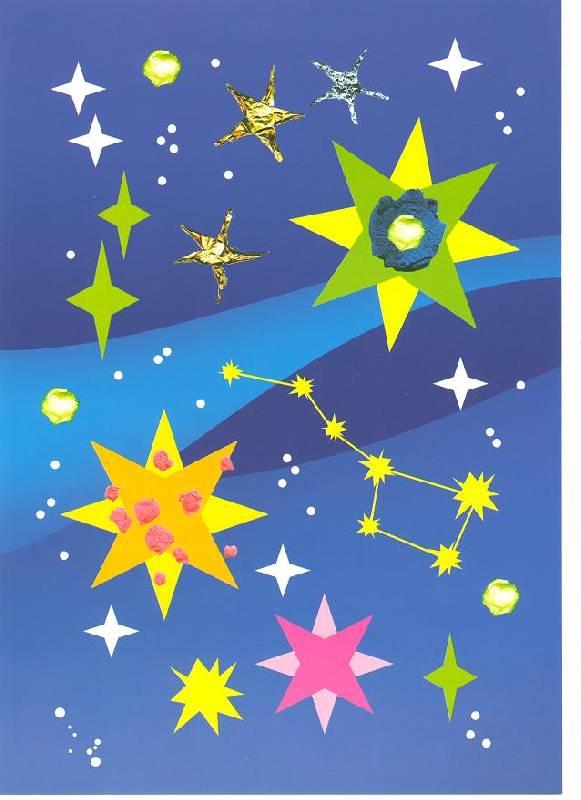 Как сделать на бумаге звездное небо