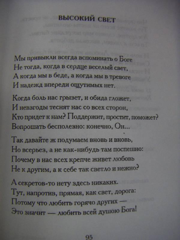 Лариса Рубальская - Странная Женщина. Песни Ларисы Рубальской