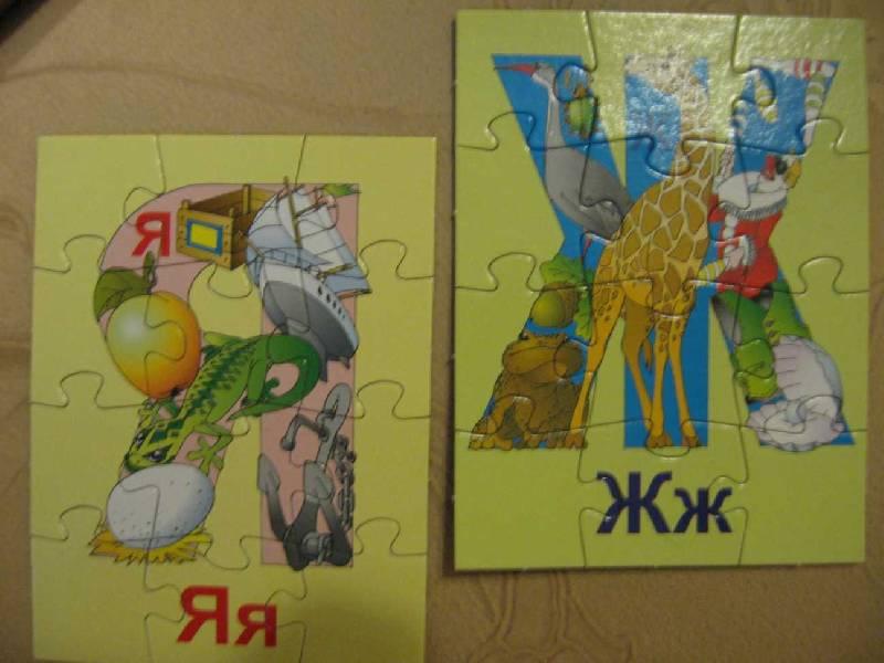 Иллюстрация 1 из 13 для Азбука. Веселые уроки | Лабиринт - игрушки. Источник: Сусекова  Ольга Рифкатовна