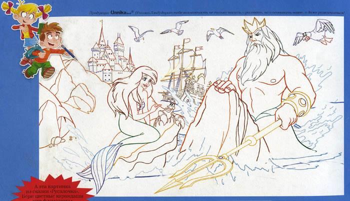 Иллюстрация 1 из 2 для Альбом для рисования 40 листов АП40397 Белоснежка (спираль) | Лабиринт - канцтовы. Источник: Сдобнова Юлия Борисовна