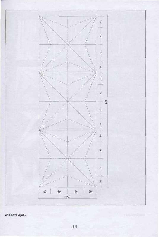 Справочник Инженера По Отоплению Вентиляции И Кондиционированию Скачать