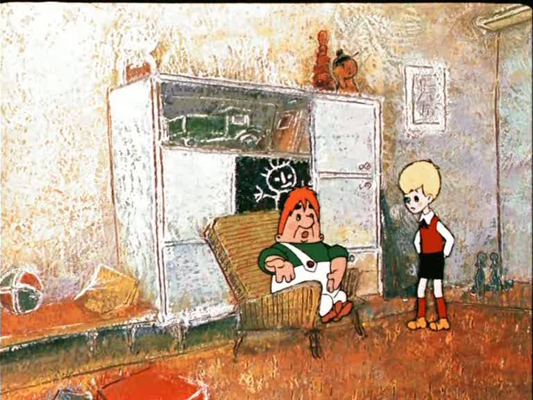 Иллюстрация № 3 к книге