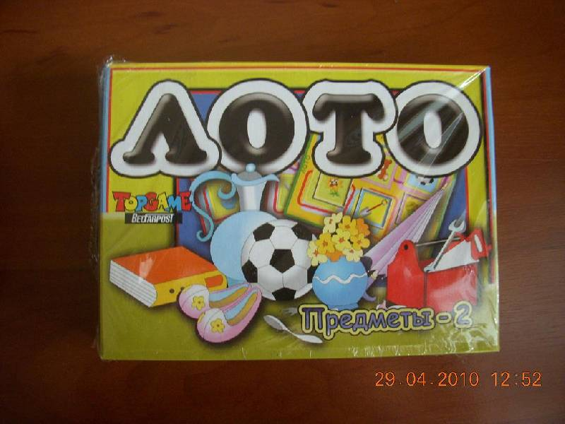 Иллюстрация 1 из 4 для Лото: Предметы-2 (00147) | Лабиринт - игрушки. Источник: Bulgakova  Tatjana