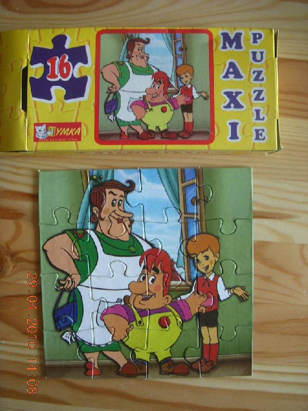 ����������� 1 �� 5 ��� Maxi Puzzle. 16 ���������. ������� (038) | �������� - �������. ��������: Bulgakova  Tatjana