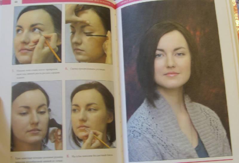 Наша фотогалерея школа макияжа arms of beauty