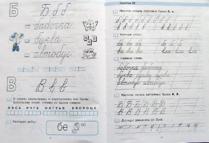 первые письма путешественника из будущего о биткоине