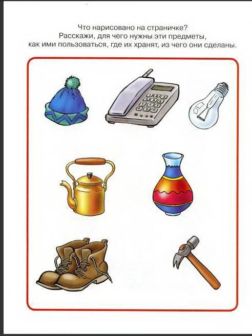 Иллюстрация 1 из 19 для От слова к рассказу: Для детей 5-6 лет - Ольга Земцова | Лабиринт - книги. Источник: elue