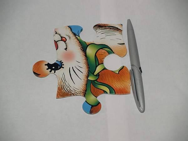 Иллюстрация 1 из 2 для Развивающая мозаика: Котенок | Лабиринт - игрушки. Источник: Cовушка