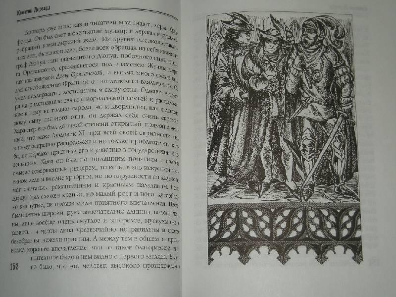оруэлл книги фото