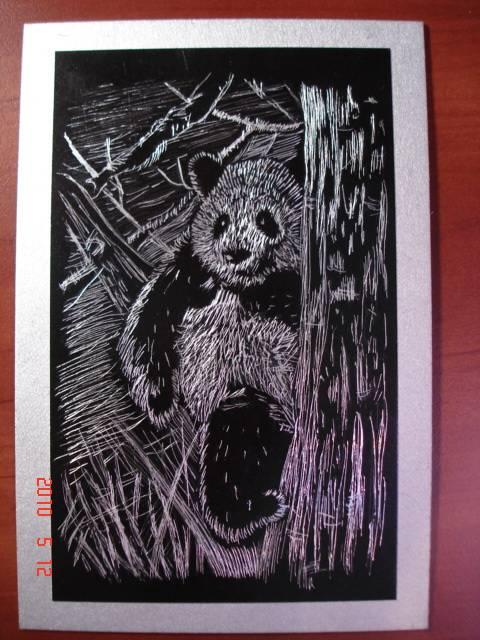 Иллюстрация 1 из 4 для Панда: Картина гравюра в оригинальном паспарту | Лабиринт - игрушки. Источник: Олюшка
