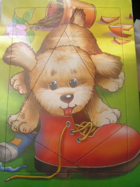 Иллюстрация 1 из 18 для Развивающие рамки. Щенок | Лабиринт - игрушки. Источник: andy