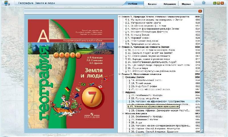 "����������� 1 �� 15 ��� ����������� ���������� � �������� ""���������. ����� � ����"". 7 ����� (DVD)   �������� - �����. ��������: Red cat ;)"