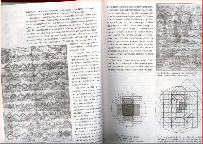 ebook инженерная графика методические указания к расчётно графической