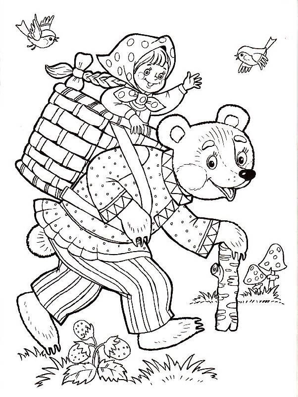 Третья иллюстрация к книге раскраска