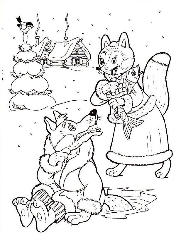 Сказочные картинки для детей для раскраски