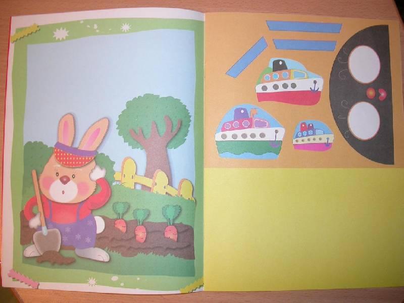 И поделки из бумаги для детей 2 3 лет