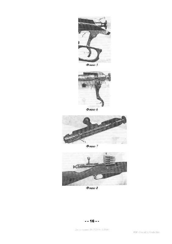 Иллюстрация 1 из 7 для Искусство снайпера - Алексей Потапов | Лабиринт - книги. Источник: Флинкс