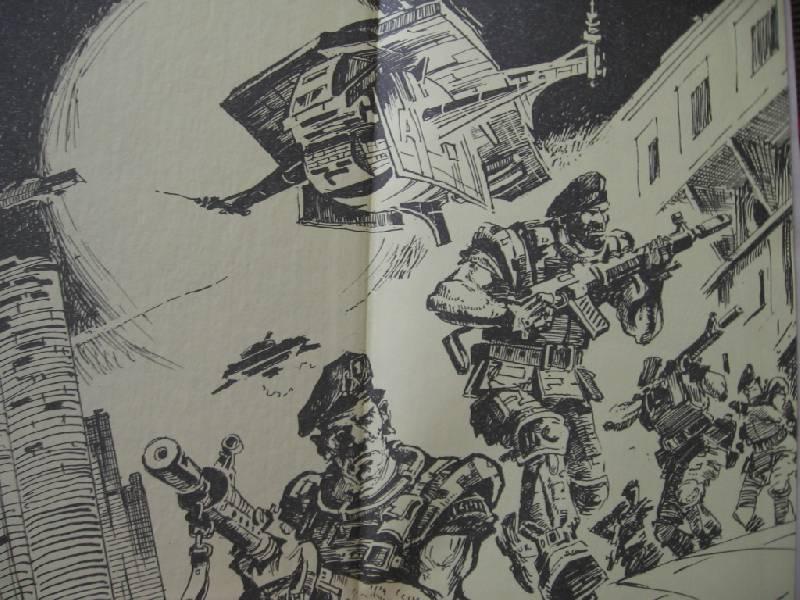 Иллюстрация 1 из 3 для Конвой - Алекс Орлов | Лабиринт - книги. Источник: Флинкс