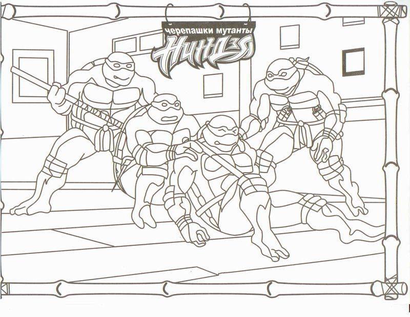 Иллюстрация к книге черепашки ниндзя