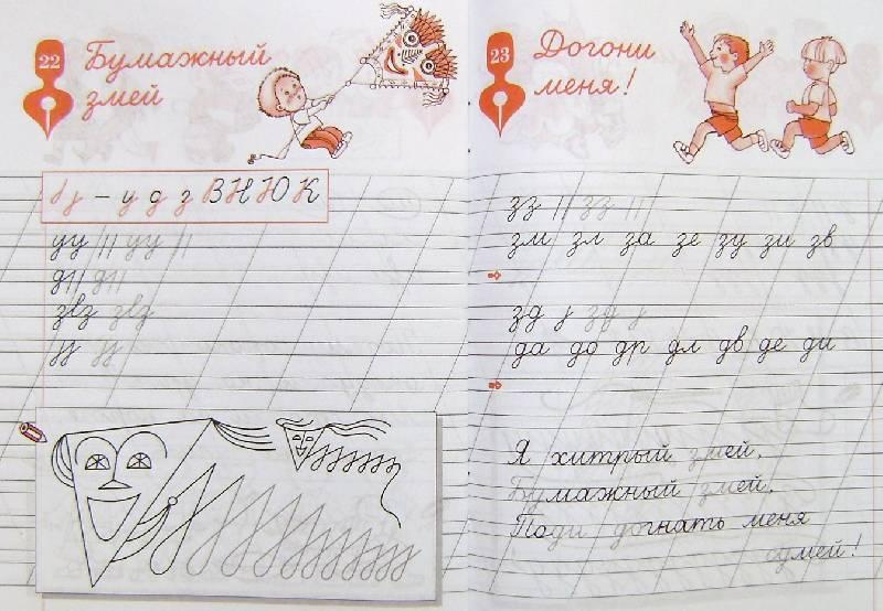 м в козулина подготовка к экзамену по русскому языку ответы