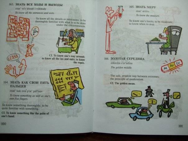 Ключи К Учебнику English Grammar Дроздова