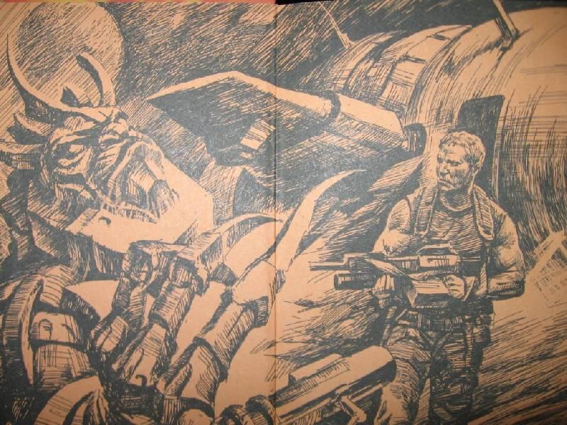 Иллюстрация 1 из 3 для Адекватность: Фантастический роман - Олег Маркелов   Лабиринт - книги. Источник: Флинкс