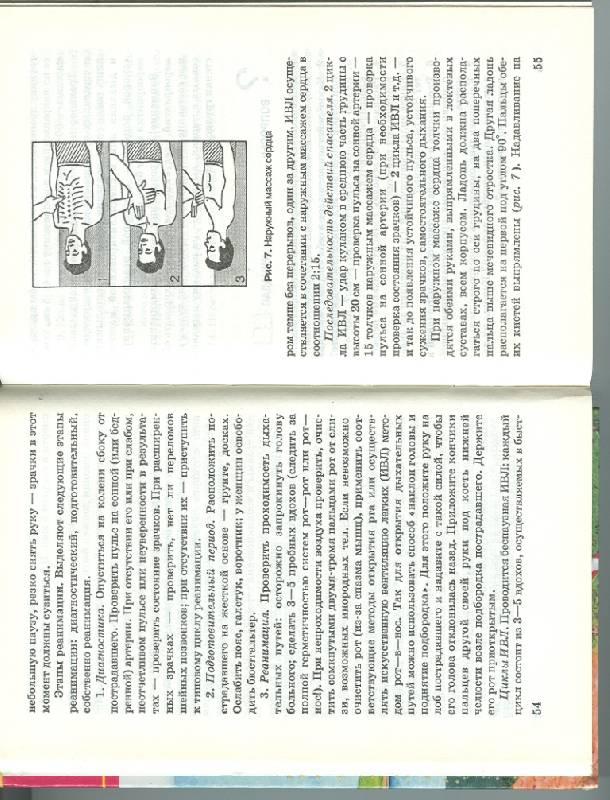 Рассказы алексеева о войне читать