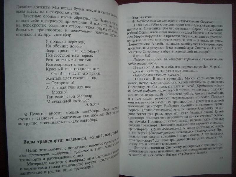 Гдз по родному башкирскому языку