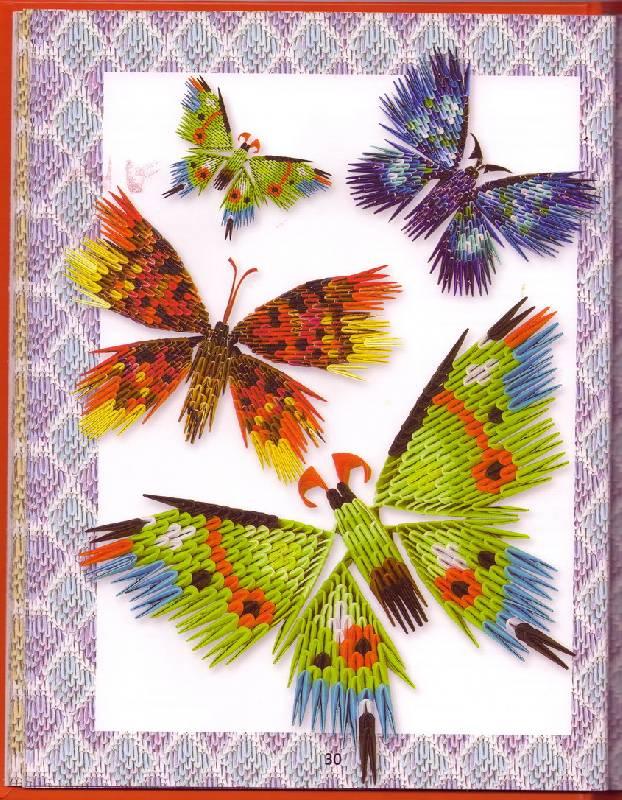 ...вам для работы одну из наиболее простых по технике выполнения моделей модульного оригами - это красивая бабочка.