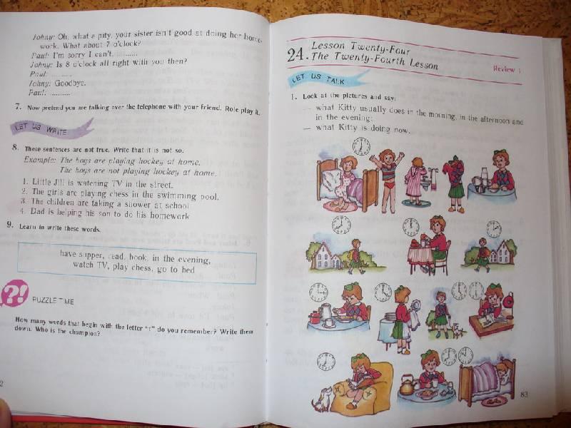 английский язык 3 класс кузовлев слушать онлайн