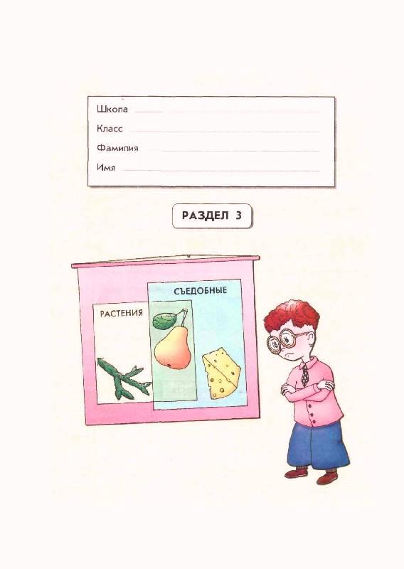 календарно тематическое планирование по макаровой 5 класс