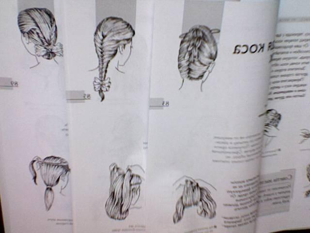 Прически 2011 для длинных волос фото