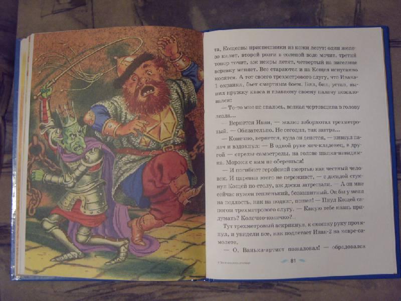 Сказка тысяча и одна ночь читать рассказ