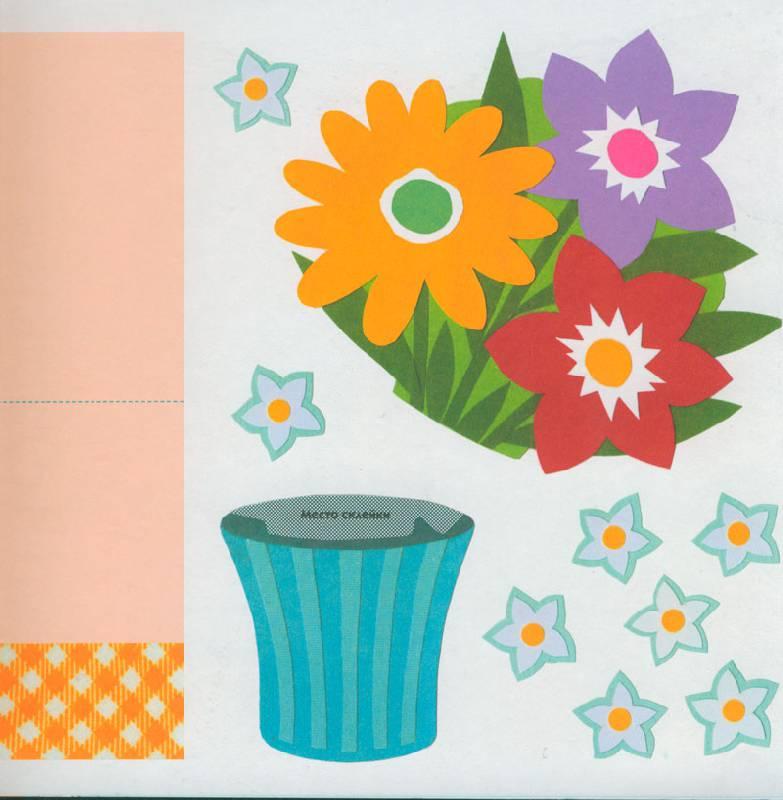 Корзина из цветной бумаги для цветов