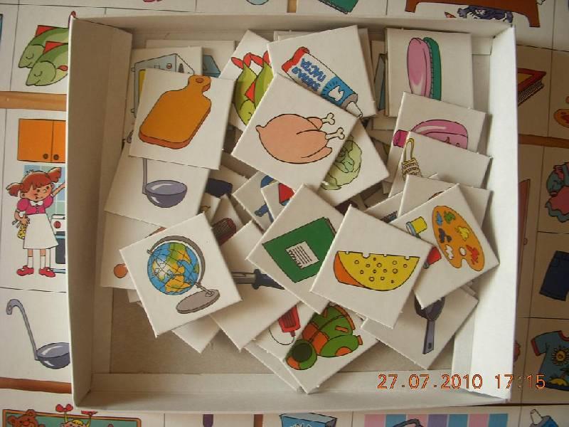 Игрушки помощники для дома