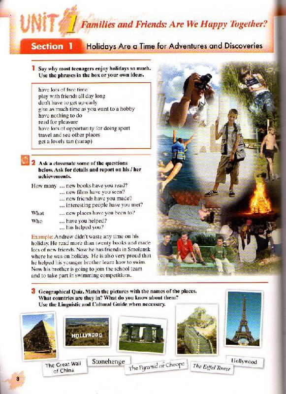 13 из 18 для английский язык английский