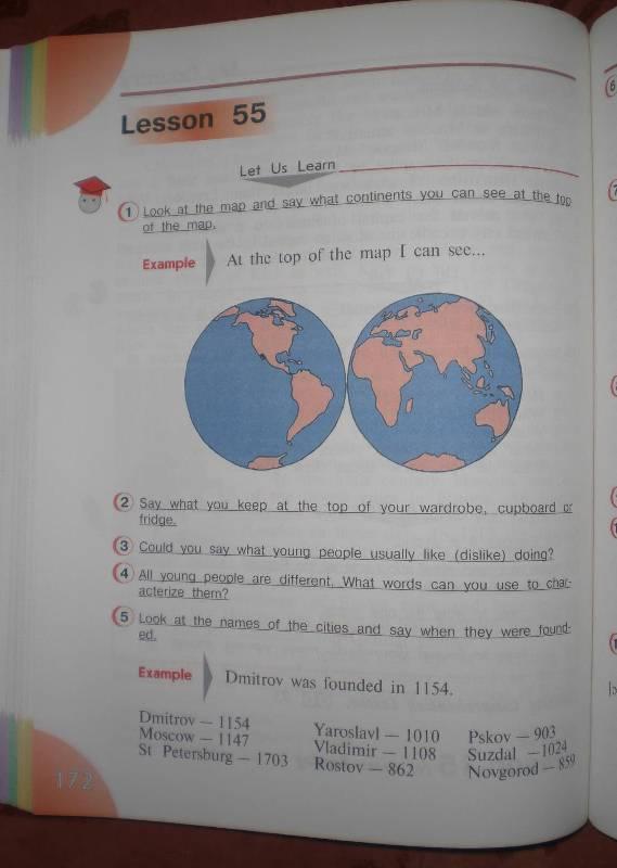 Гдз по Англ Яз 7 Класс Учебник Ответы