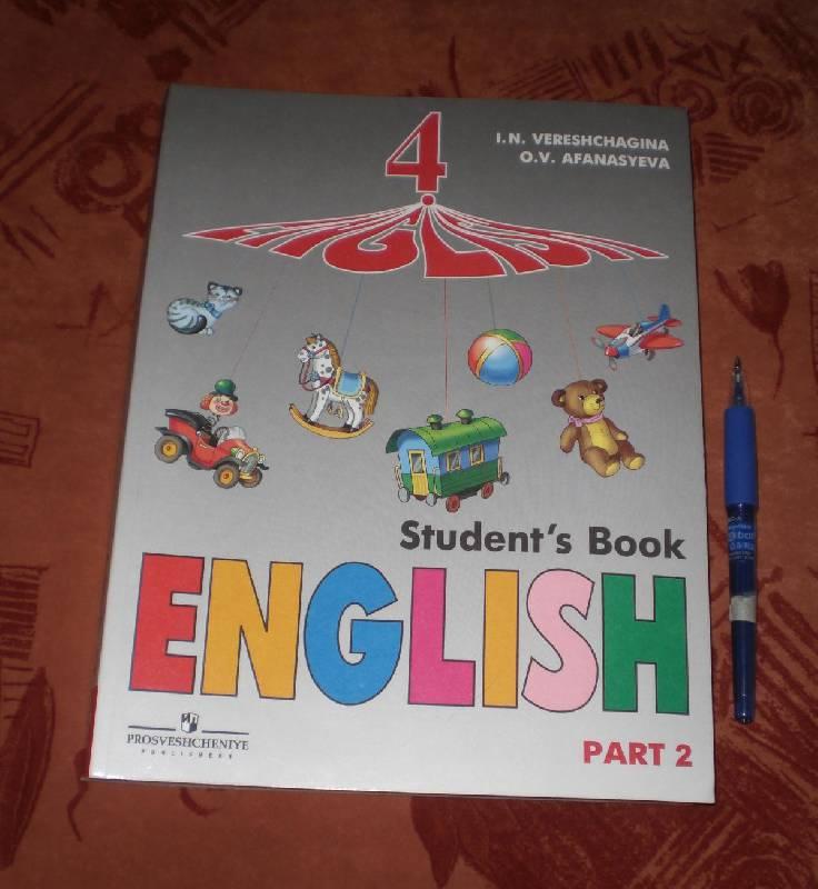 гдз по английскому языку старый учебник