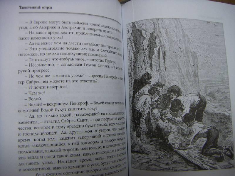 Верн, Жюль — Википедия