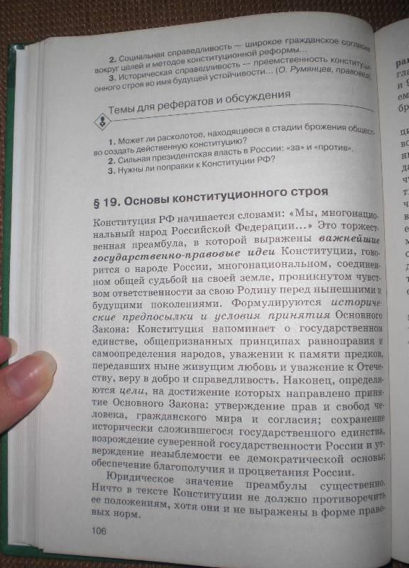 Гдз по татарскому языку 7 класс асылгараева