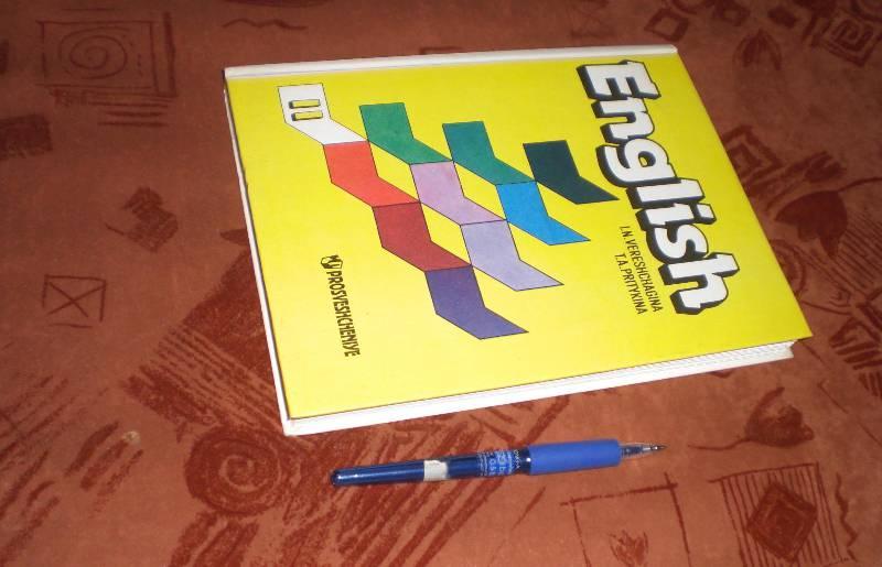 Учебник английского языка верещагина притыкина 2 класс купить