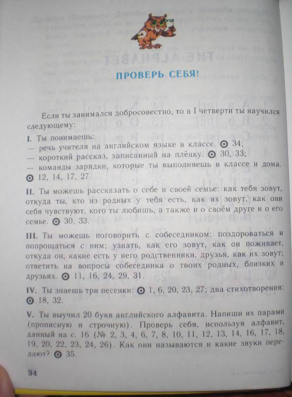 English through reading дроздова ответы скачать