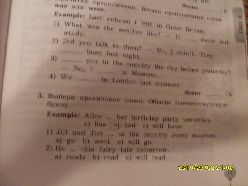 Как сделать домашнюю работу по английскому языку 6 класс рабочая тетрадь
