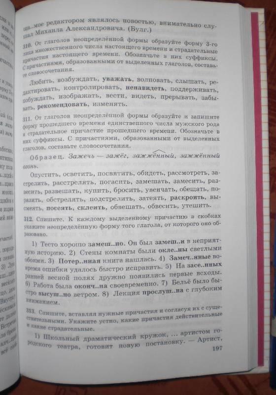 """Рецензии покупателей на """""""" - Магазин Няня.ру"""