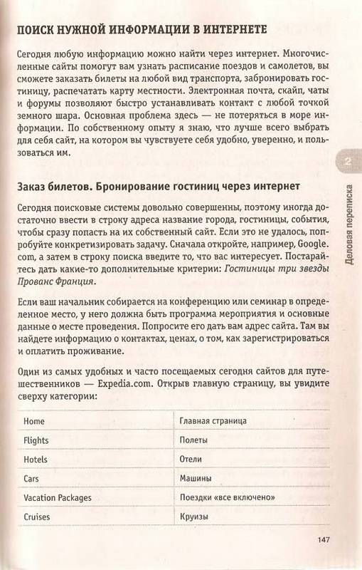 Интересную Книгу На Английском Языке