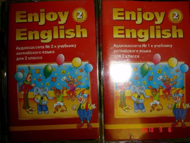 Иллюстрация 1 из 3 для А/к к учебнику английского языка Английский с удовольствием/Enjoy English-2 для 2 класса (2а/к) - Мерем Биболетова | Лабиринт - книги. Источник: пАдонак