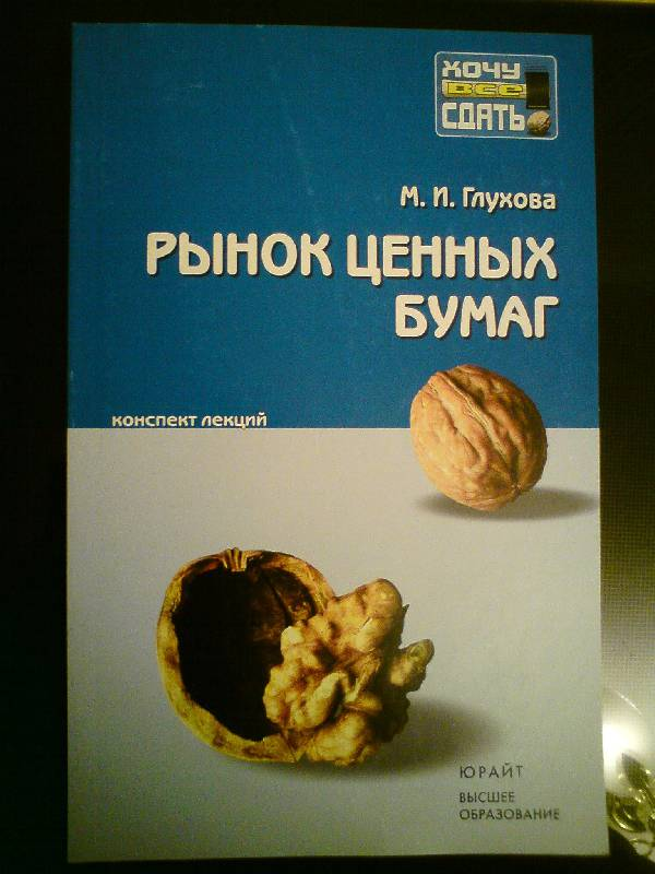 book vico the first new science 2002