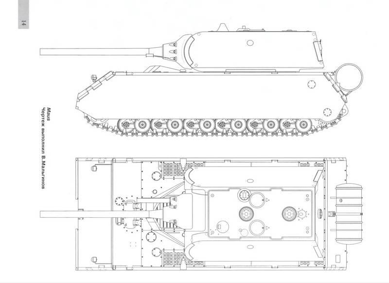 Как сделать деревянный танк чертеж