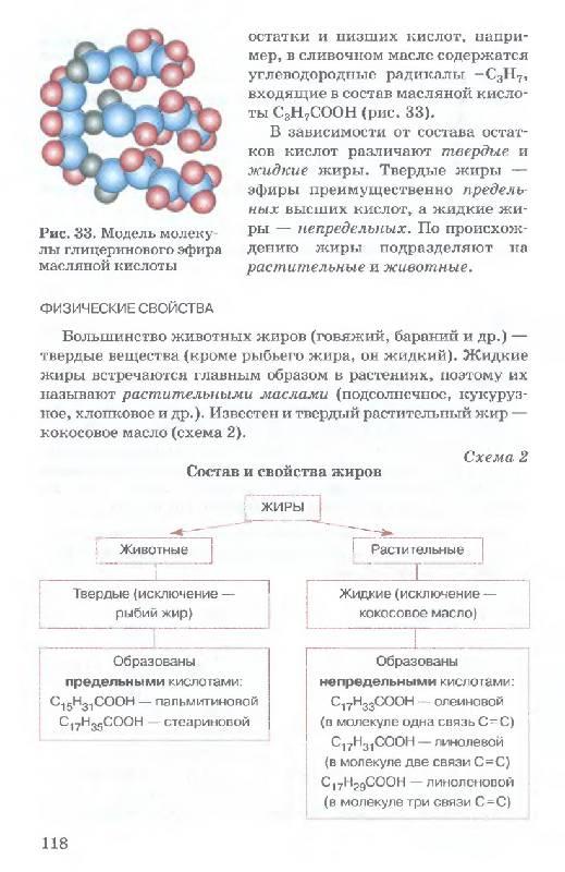 скачать решебник по английскому 7 класс happy english.ru